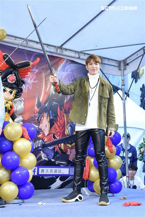 蕭敬騰出席手機遊戲代言活動與粉絲同樂