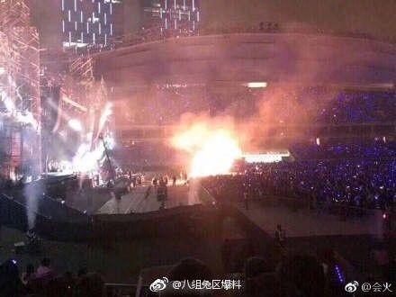 五月天,起火,演唱會,上海,虹口體育場,巡演