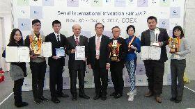 首爾國際發明展 台總獎牌數最多(1)