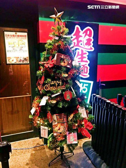 一蘭拉麵,拉麵,一蘭,拉麵碗,聖誕節,交換禮物,聖誕樹