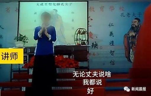 大陸遼寧有一間「女德班」,提倡女性要遵守婦道,引起外界不少質疑。昨(2)日當地教育局發出聲明,因女德班違反社會道德等問題,已要求該單位立即停辦並遣散所有學員。(圖/翻攝自新聞晨報微信)