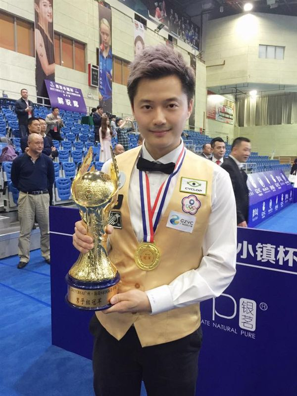 ▲柯秉逸奪下個人在CBSA 9球國際公開系列賽的第3冠。(圖/翻攝自柯秉逸臉書)