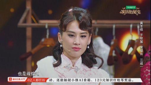 黃聖依/翻攝自微博