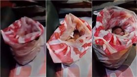 菲律賓,Caloocan City,Sean Casiman,男嬰,塑膠袋,血跡,臍帶,窒息,丟棄,冷血,生孩子 圖/翻攝自YouTube https://goo.gl/SZwnDp