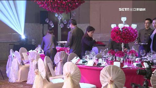 結婚、喜宴、婚禮、喜酒、宴客
