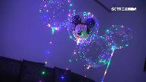 網紅氣球危1800 20