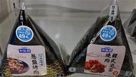 台灣,御飯糰,加熱,微波,日本,熱食 圖/翻攝自臉書爆廢公社