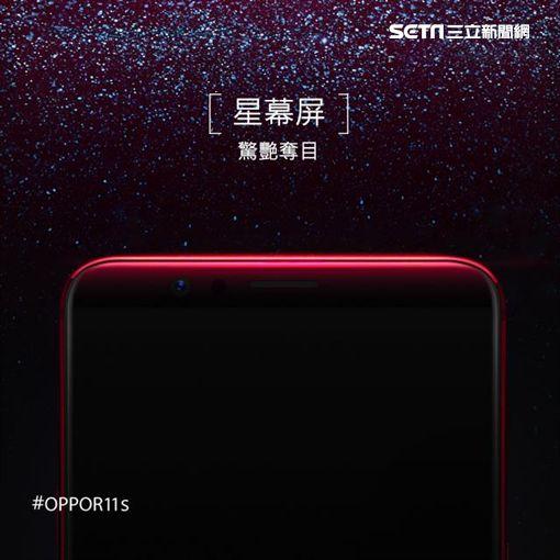 手機,OPPO,拍照手機,R11s,田馥甄,聖誕,O粉,星幕屏紅色特別版,聖誕節