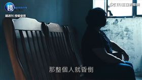 王淑芬照顧失智母親,這一照顧就是24年。