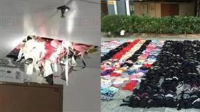 天花板突然下塌 怪癖男塞2千件女性胸罩 微博