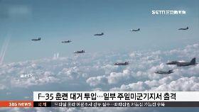 美韓大軍演1600