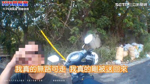 竊盜慣犯下跪求饒,仍被依竊盜罪嫌移送法辦。