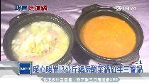 酸菜元蹄鍋1800