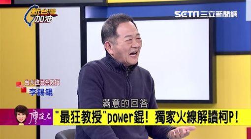 已不是墨綠?郁慕明挺柯文哲 最狂教授:柯P怎麼是變色龍https://www.facebook.com/setnews.newtaiwan/videos/715841055278155/