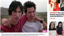 美國,雙胞胎,兄弟,布萊德彼特,整型,整容,外貌,滿意,成果 https://www.thesun.co.uk/fabulous/5056365/twins-brad-pitt-angelina-wannabe-sahar-tabar/