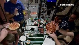 太空披薩趴1100