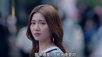 《已讀不回的戀人》,鍾承翰,豆花妹