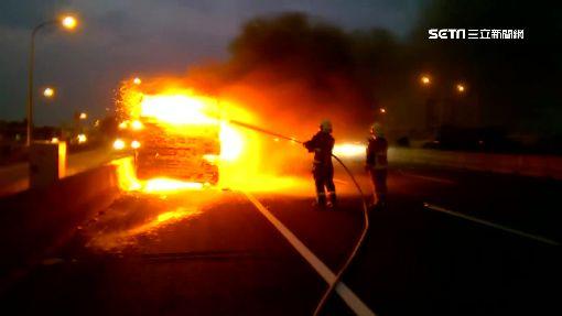 載運鋼圈大貨車 國道突起火燒成火球