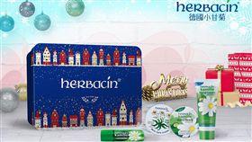 16:9 聖誕節限定!德國小甘菊紀念禮盒 肌膚修護滋潤過冬沒煩惱 業配
