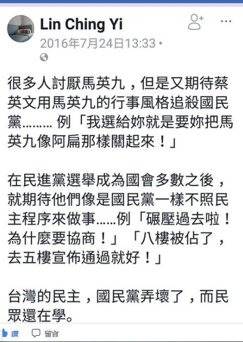 勞基法,修法,民進黨,立委,林靜儀,台大,民主,劉靜怡