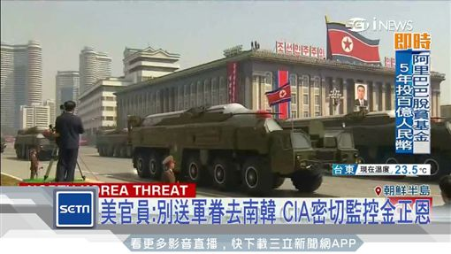 美韓聯合軍演第二天 美:開戰迫在眉睫