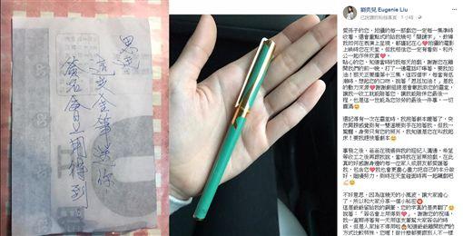 劉奕兒/翻攝自臉書