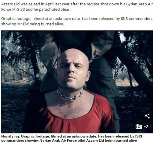 敘利亞空軍一名機師艾德(Azzam Eid)駕駛戰機時遭ISIS擊落,艾德被逮後變成人質,不僅被恐部份子拿鐵鍊綑住脖子,最後還慘遭活活燒死。(圖/翻攝自每日郵報)