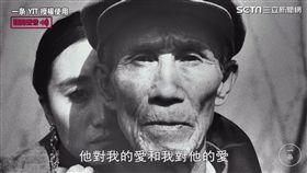 攝影師石勐堯花七年時間,用自拍紀錄與爺爺的生活點滴。