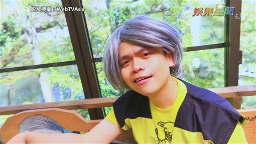 授權提供:WebTVAsia