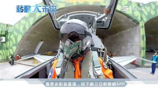 26歲正妹高慈妤 首位正期戰機女飛官