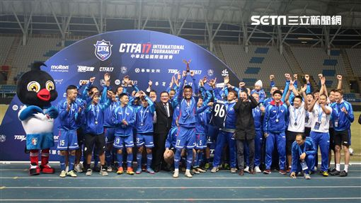▲中華男子足球隊拿下中華足協盃冠軍。(圖/記者蔡宜瑾攝影)