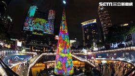 新北歡樂耶誕城,光雕投影。(圖/新北觀光局提供)