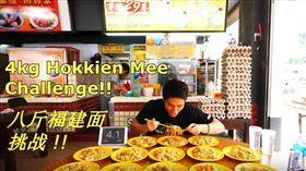 20分內男子內完食4公斤越南炒麵!