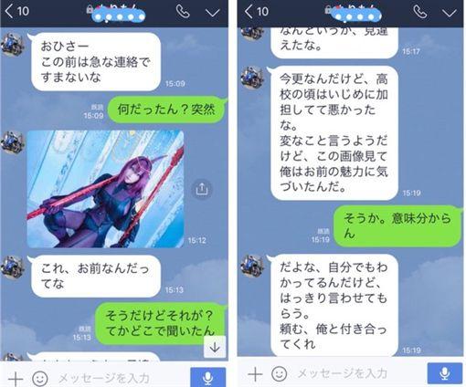 日本,男生,Cosplay(推特)