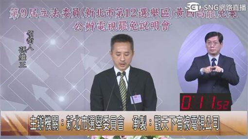 安定力量聯盟主席孫繼正,黃國昌罷免案電視說明會(圖/觀天下有線電視公司提供)