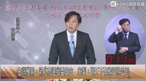 時代力量立委黃國昌,黃國昌罷免案電視說明會(圖/觀天下有線電視公司提供)