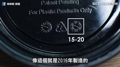 塑膠製品上的小轉盤