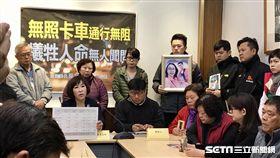 國民黨立委呂玉玲12月6日召開記者會抨擊國道幽靈車肇事,交通部失職。圖/記者李英婷攝