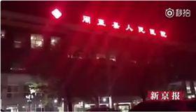 大陸記者採訪遭院長率眾圍毆 搶奪財物並關進停屍間。(圖/翻攝自推特) https://twitter.com/cuiiymuse2/status/938228649915949056