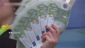 歐盟,歐元