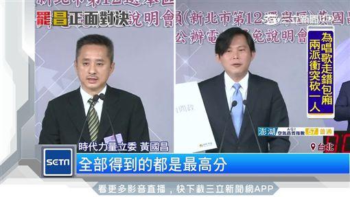 史上首場「罷昌說明會」 黃國昌、孫繼正交鋒SOT