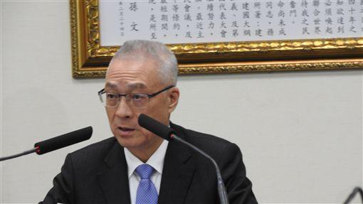 國民黨主席吳敦義12月6日針對促轉條例發表嚴正聲明。翻攝直播