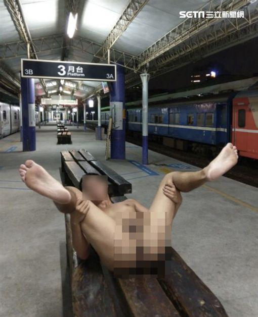 裸拍族.翻肚青蛙,男子,彰化,車站