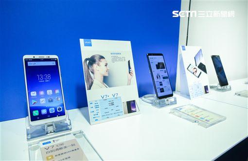 華為,小米,OPPO,手機,品牌,vivo,V7,V7+,前鏡頭