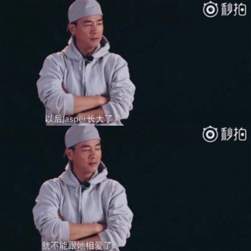 陳小春,小泡芙,/翻攝自微博