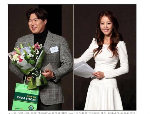 ▲柳賢振與未婚妻裵智賢。(資料照/截自韓國媒體)