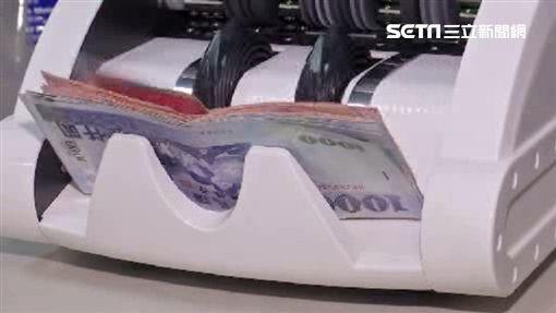 台幣、新台幣、鈔票、換匯
