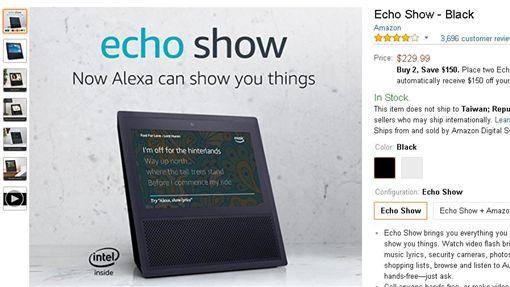 亞馬遜裝置Echo Show(圖/翻攝自亞馬遜官網)