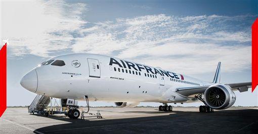 法國航空。(圖/翻攝自Air France臉書)