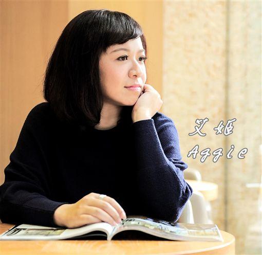 艾姫(圖/翻攝自臉書)